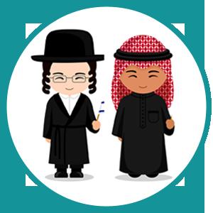 בדיחות על יהודים וערבים