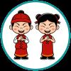 בדיחות על סינים וסין